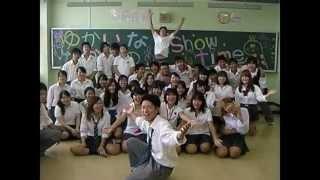 getlinkyoutube.com-磯子高校107バカッコいい