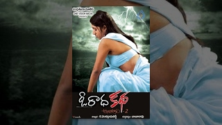 getlinkyoutube.com-O Radha Katha (Anagarikam - 2) - Telugu Full Length Movie || Waheeda, Krishna Maruthi
