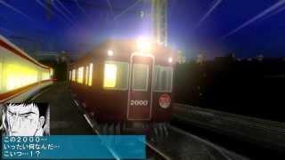 getlinkyoutube.com-電車でD ライジングステージ主題歌 「RISING STRIKE」 ¥Cuスタ平