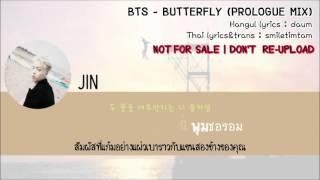 getlinkyoutube.com-[Karaoke-Thaisub] BTS - Butterfly (Prologue Mix)