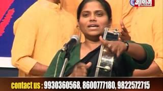 getlinkyoutube.com-Sheetal Sathe, Kabir Kala Manch