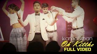 Kamal Khan - Oh Kitthe | Latest Punjabi Song 2015