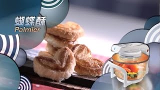 getlinkyoutube.com-Recipe: 蝴蝶酥 Palmier