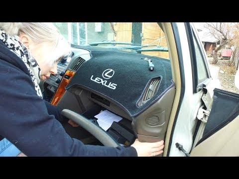 Где предохранитель подогрева сидений в Lexus RX350