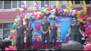 getlinkyoutube.com-ชักกระตุก (Police dance) - สิบตำรวจตรีกองบินตำรวจ