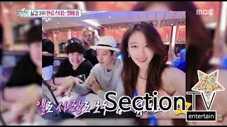 getlinkyoutube.com-[Section TV] 섹션 TV - Lee Dong-gun ♡ T-ARA ji Yeon, ardently love 20150705