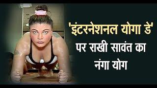 Fresh Rakhi Savnta Xxx Nude Image
