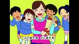 getlinkyoutube.com-卒園ソング・謝恩会『♪せんせい、ありがとう』 世界に1つサプライズソング【楽譜・ピアノ伴奏音源アリ】