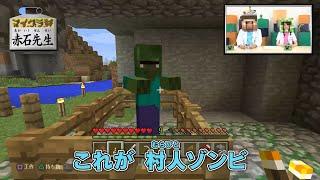getlinkyoutube.com-【マインクラフト】もえのプレイ動画シリーズ「トロフィーをとろう!」/ゴールド編【マイクラ部】