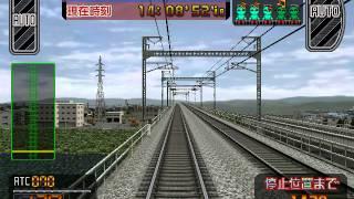 getlinkyoutube.com-電車でGO!山陽新幹線編 ひかり151号 [遅れ回復運転] 新大阪 → 岡山