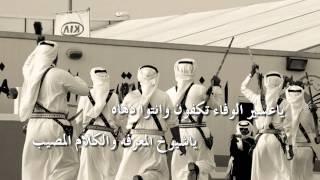 نخوة إلى قبايل عسير في السجين عبدالله الاحمري كلمات ناصر بن شتوي أداء وسمي نجد