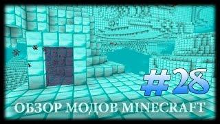 getlinkyoutube.com-28 Новых Миров В Minecraft! Алмазный, Угольный, Динамитный... - Any Dimension Mod Майнкрафт