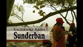 Sunderban Day 2, kochikhali to katka.