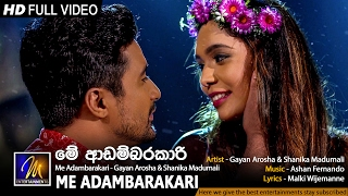 Me Adambarakari - Gayan Arosha & Shanika Madumali