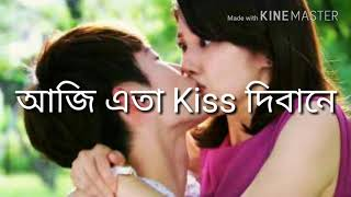 Assames New song and love story
