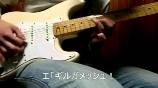 getlinkyoutube.com-FF5ビッグブリッヂの死闘 超絶ギターアレンジ