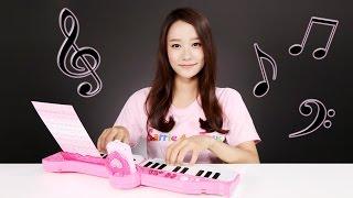 getlinkyoutube.com-시크릿쥬쥬 시크릿 피아노 장난감 캐리와 빙봉, 슬픔이 연주 놀이 CarrieAndToys