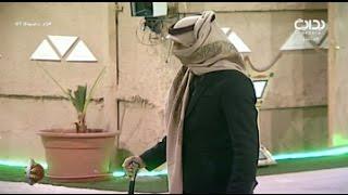 getlinkyoutube.com-دخول مفلح المشعلي على هيئة أبو كاتم | #زد_رصيدك97