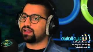 علي نجم - الحياة الزوجية - الاغلبيه الصامته 25-08-2015