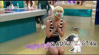 getlinkyoutube.com-[RADIO STAR] 라디오스타 - Stephanie played ability '다재다능' 미친 연기력 보여주는 스테파니! 20150909