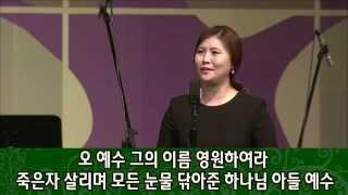 getlinkyoutube.com-예  수  * 소프라노 최정원