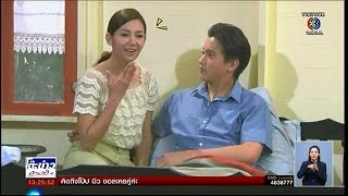 getlinkyoutube.com-ตะลุยกองถ่าย | กองถ่ายละคร ปดิวรัดา  | 25-05-58 | TV3 Official