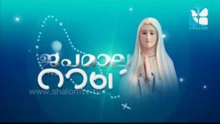 getlinkyoutube.com-Japamala Rani Epi:01- Ms. Rani Kanjikkodu