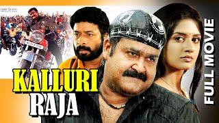 getlinkyoutube.com-Tamil  Full Movie | Kalluri Raja [ College Kumaran ] | Ft.  Mohanlal, Vimala Raman, Nedumudi Venu