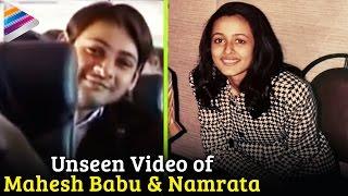 getlinkyoutube.com-Unseen Video of Mahesh Babu and Namrata having Fun | Telugu Filmnagar