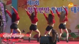 getlinkyoutube.com-제8회 평택시 청북면민 한마음 대축제 걸그룹 하디 축하무대 Girl group