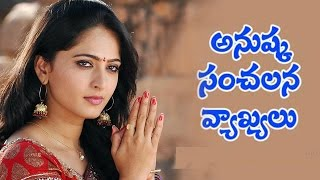 getlinkyoutube.com-Anushka Shetty Controversial Comments on Tollywood Heroines