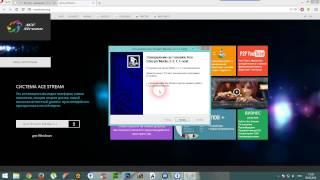 getlinkyoutube.com-Как смотреть трансляцию через AceStream?