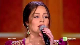 getlinkyoutube.com-كوثر براني – أنا في عارك يا إيما - (فلكلور مغربي)– الحلقات المباشرة – Arab Idol