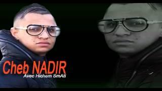 Cheb NaDiR 2015 Ayatlha Amnate avec hichem smati