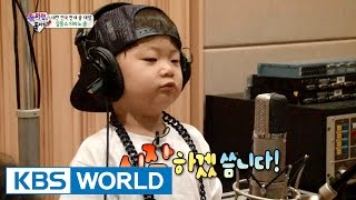 getlinkyoutube.com-The Return of Superman | 슈퍼맨이 돌아왔다 - Ep.92 (2015.08.30)