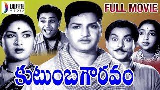 Kutumba Gauravam Telugu Full Movie | NTR | Savithri | Old Telugu Full Length Movies | Divya Media