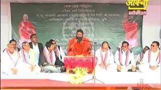 getlinkyoutube.com-Baba Ramdev tips for How to Increase Sex Energy for Male and Female