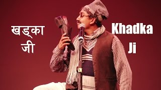 getlinkyoutube.com-Khadka Ji In UK