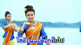 getlinkyoutube.com-ຮັກເຄິ່ງທາງ Huk kheung thang / ອານຸສອນ ໄພຍະສິດ