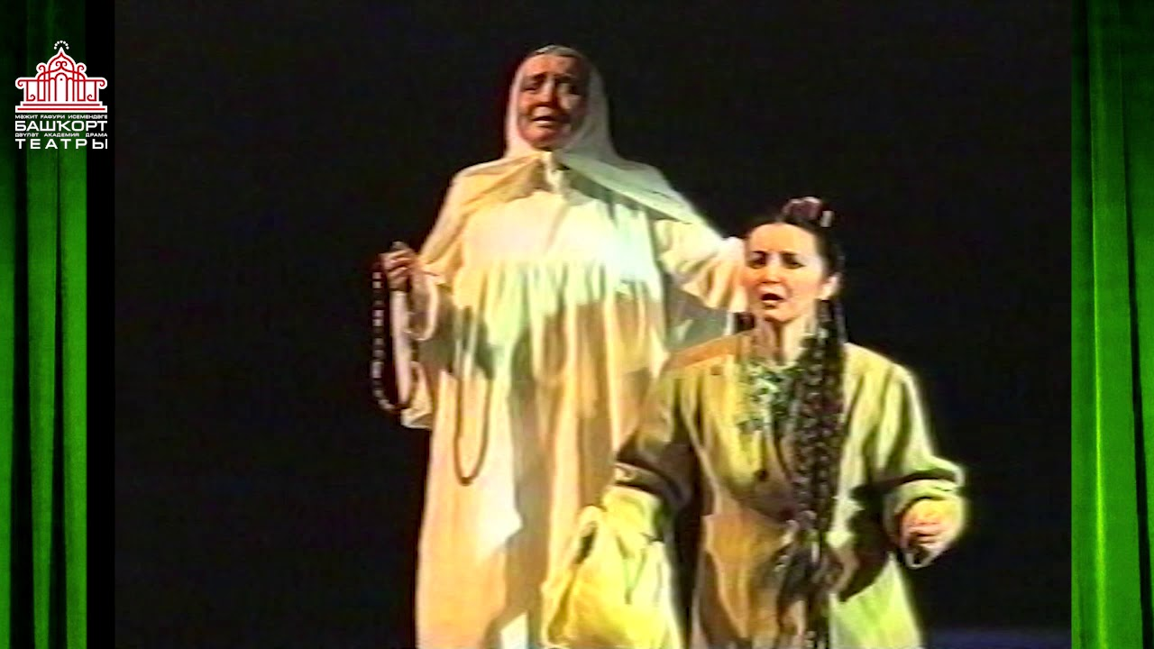 Спектакль «Дочь степей»
