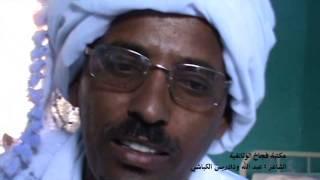 getlinkyoutube.com-مسدار للشاعر عبد الله وداريس الكباشي