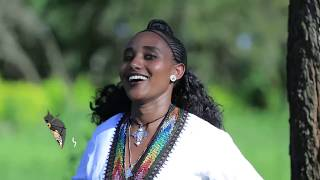 Ethiopian Music : Bethelhem Aklilu ቤተልሄም አክሊሉ (አላይም ተከፍተህ)  New Ethiopian Music 2018(Official Video)