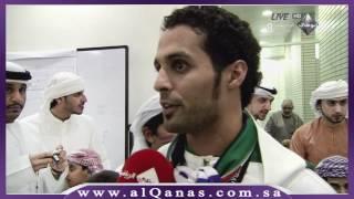 getlinkyoutube.com-تصريح ياسر القحطاني بعد تتويج العين بدرع الدوري