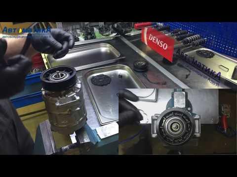 Volkswagen Transporter Замена муфты. Шумит компрессор кондиционера.