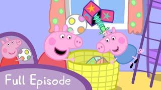 Peppa Pig - Tidying Up (full episode)