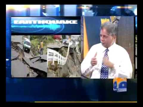 Geo Headlines 26 Sep 2013 Earthquake Safety Measures 26 Sep 2013