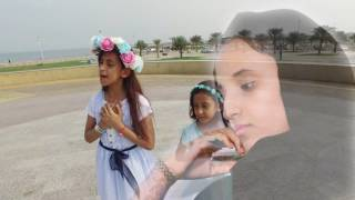 getlinkyoutube.com-قناة اطفال ومواهب الفضائية كليب امي اداء المبدعة ارجوان الطويل