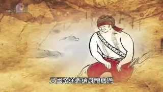 《太陽之子 alaq na adau》割愛片段-文樂部落Lupavajes家族 口傳故事