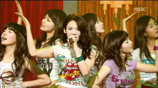 Girls' Generation - Gee, 소녀시대 - 지, Music Core 20090110