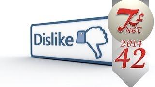 getlinkyoutube.com-طرق لازالة والغاء الاعجابات على الصفحات الغير مرغوب فيها في الفيس بوك 2014